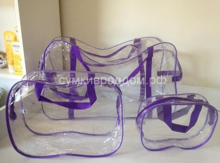 Сумки в роддом оптом фиолетовые