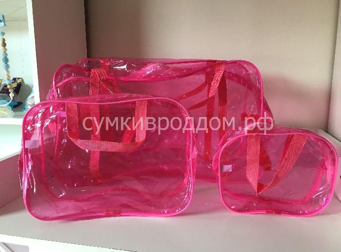 Сумки в роддом оптом розовые тонированные
