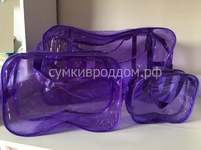 Сумки в роддом оптом фиолетовые тонированные